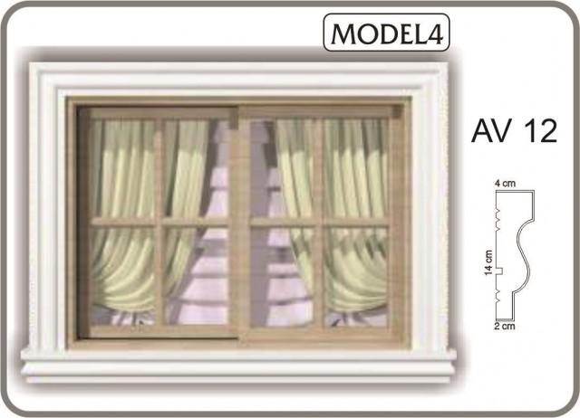 Модел 4