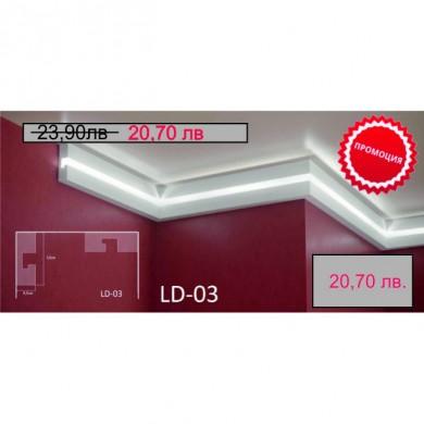 LD - 03