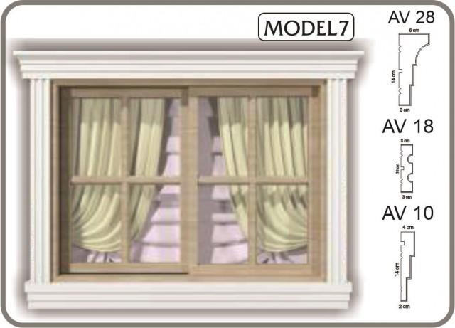 Модел 7